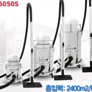 CR5050N