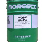 MR-200