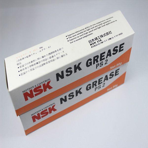 NSK 1.2