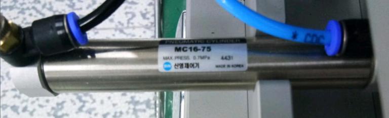SYM MC16-75