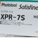 XPR-S 28×32